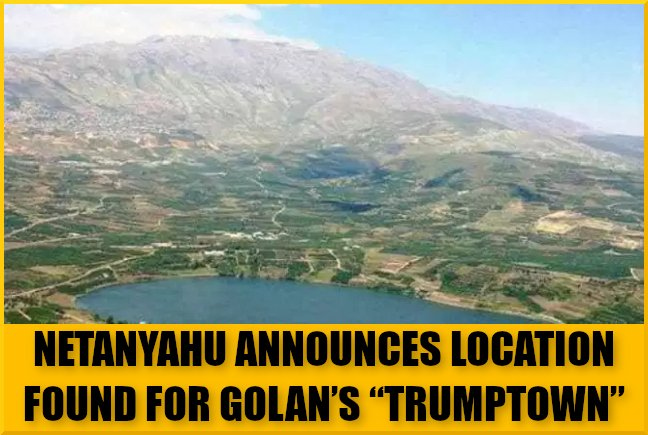 Trumptown in Golan Now Taking Applications