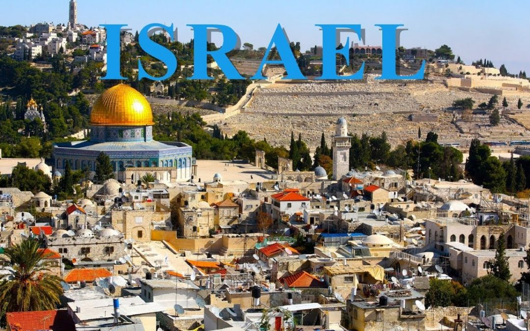 Highlights From Israel Tour