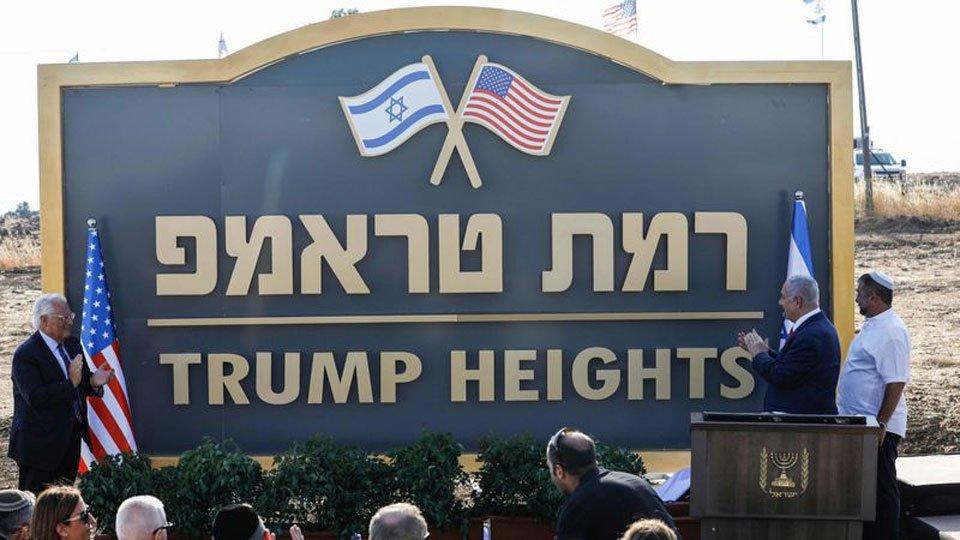 Netanyahu Unveils 'Trump Heights' In Israel's Golan Heights