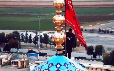 Iran Raises Red Flag