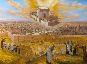 The Jewish Temple Mount Focus on the End Times Ministry